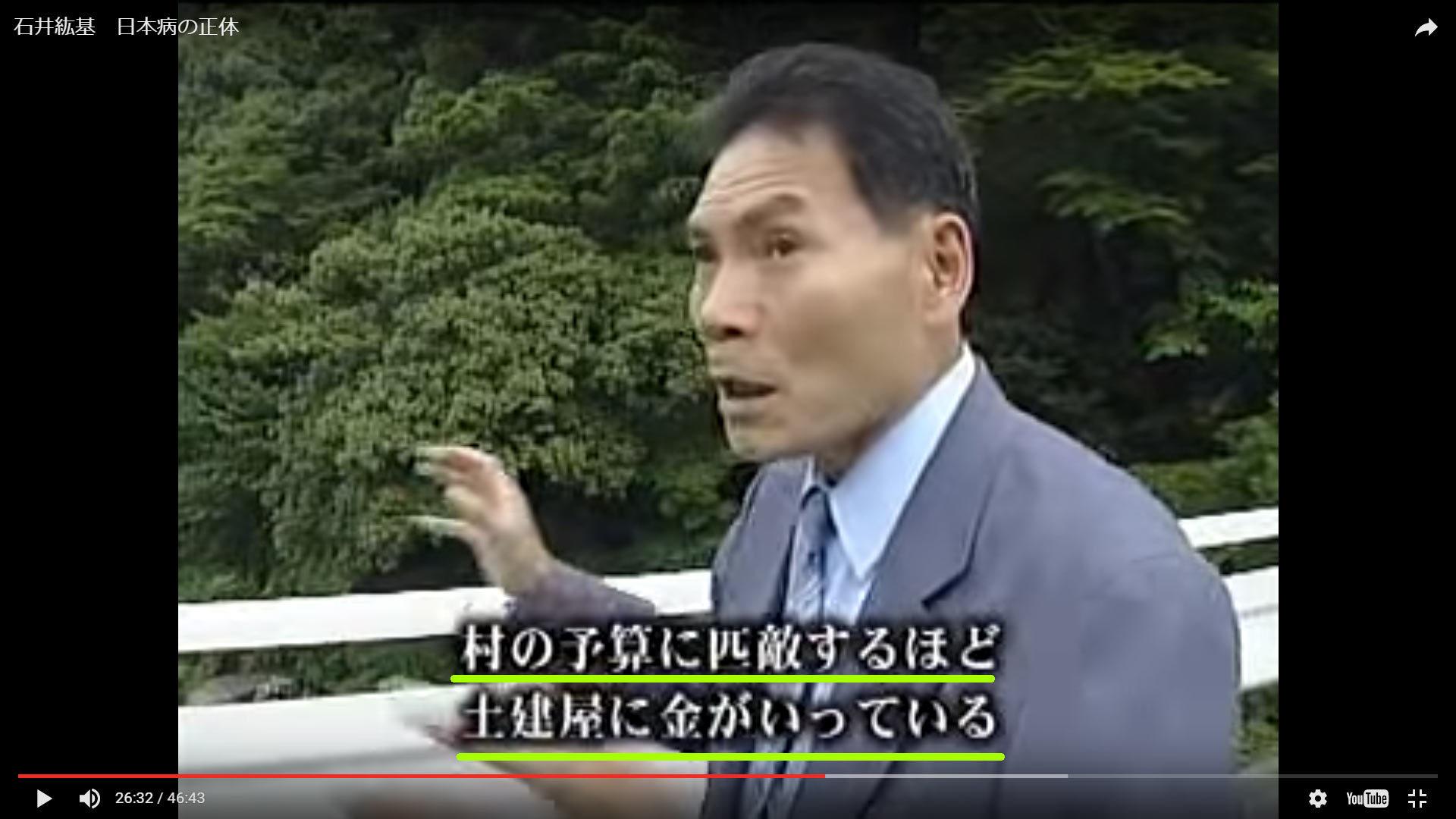 nihonbyou05.jpg