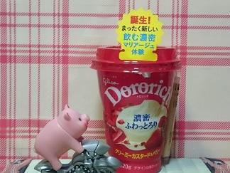 DSC_4811mini.jpg