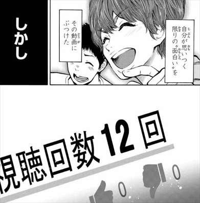 はじめしゃちょー物語7