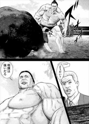 喧嘩商売 最強十六闘士セレクション 金隆山康隆