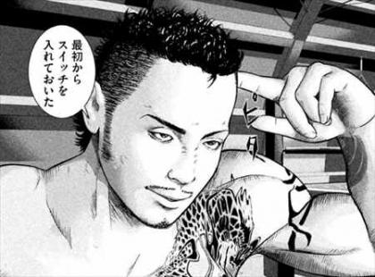 喧嘩商売 最強十六闘士セレクション 工藤優作