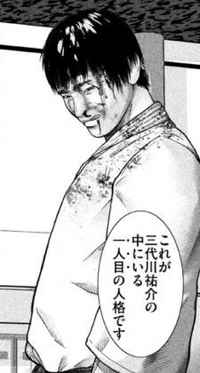 喧嘩商売 最強十六闘士セレクション 三代川祐介