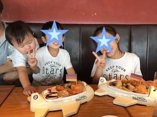 八丈島旅_羽田レストラン
