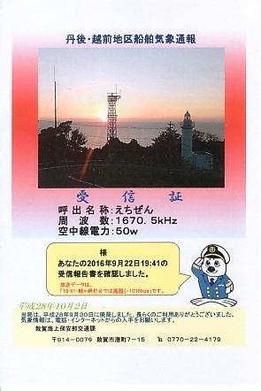 17-07-06-01.jpg