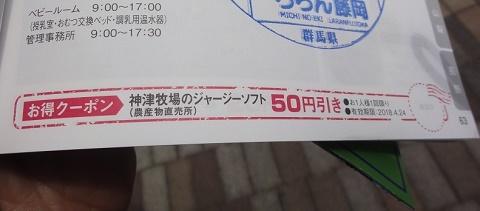 DSC00180_20170521171344cbb.jpg