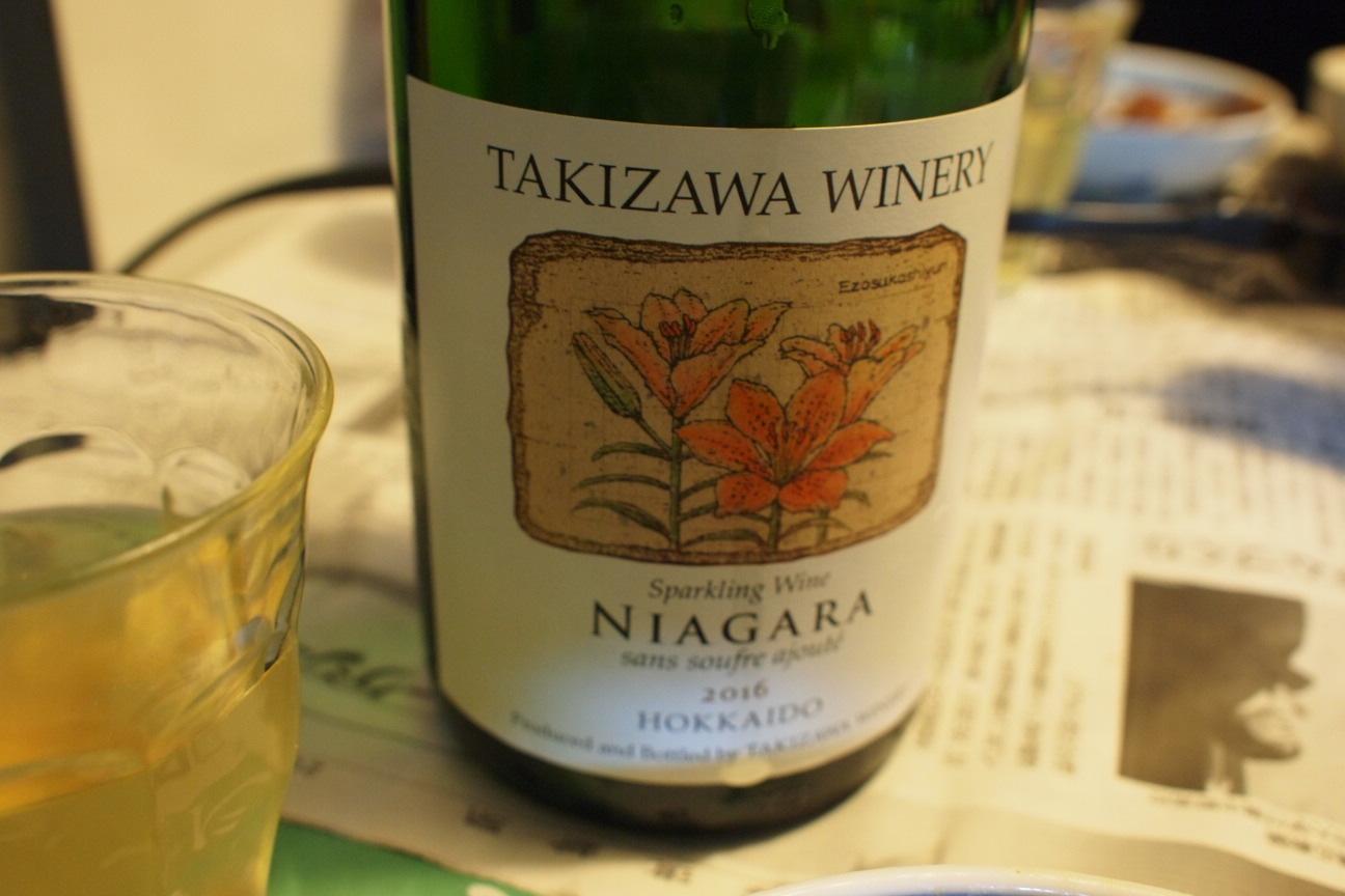 TAKIZAWA WINERY NIAGARA2016