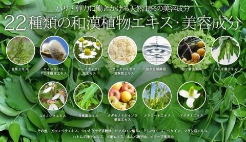 3つのペプチド、和漢植物!肌を引き締めてハリ、弾力、キメを整える【ペネロピムーン エバーピンク タイムレスクリーム】