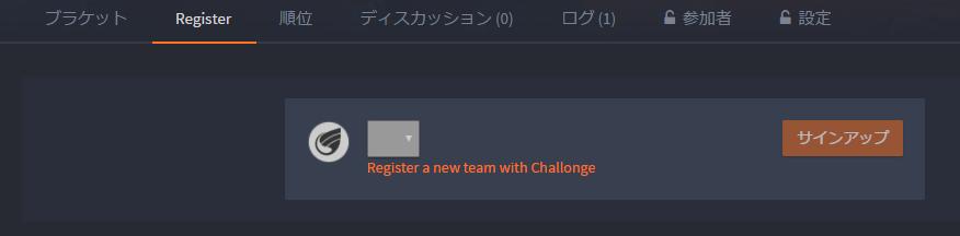 registeranewteam.png