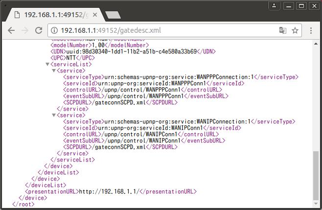 PythonでUPnPによるポートマップ(なぜなに Torrent) - Symfoware