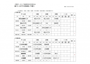 yosen_free_B.jpg