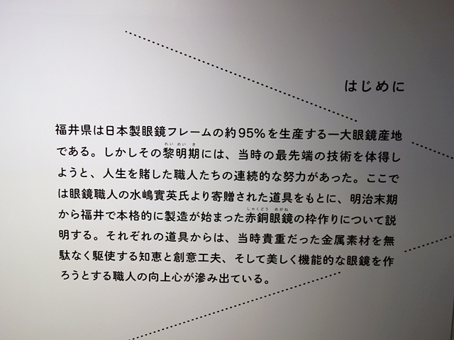 DSC03297.jpg