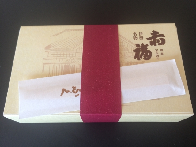 fujisan 02