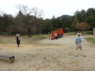 近江富士花緑公園