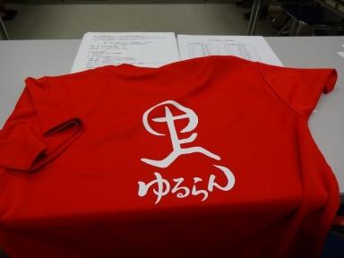 ゆるランのTシャツ