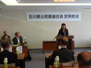 篠原健生涯学習課長から激励の挨拶