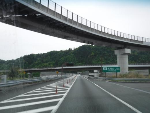 伊豆へ移動 (6)