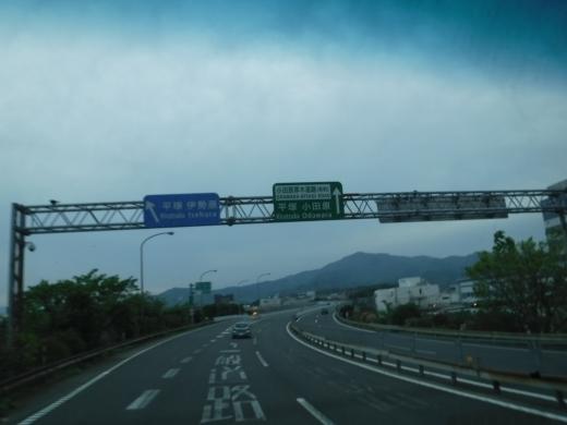伊豆へ移動 (12)