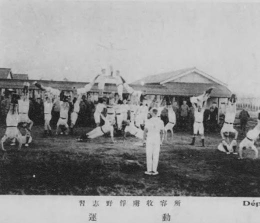 ドイツ兵捕虜習志野収容所運動1