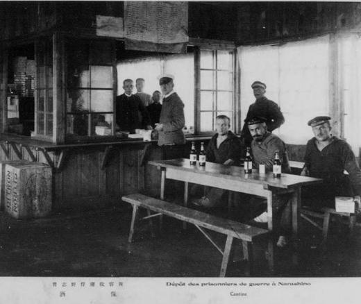 ドイツ兵捕虜習志野収容所酒保1