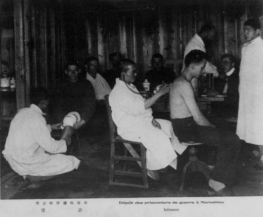 ドイツ兵捕虜習志野収容所受診1