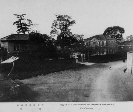 ドイツ兵捕虜静岡収容所1