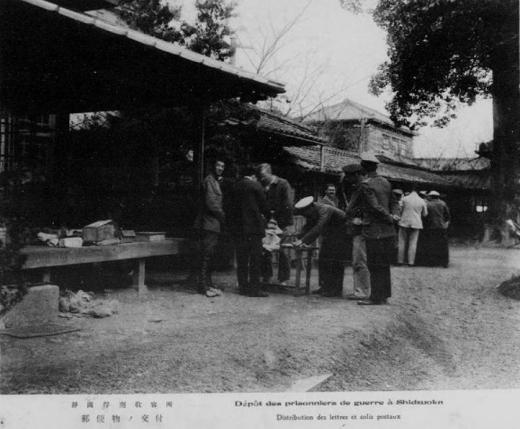 ドイツ兵捕虜静岡収容所郵便受付1