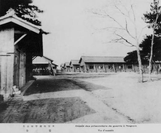 ドイツ兵名古屋捕虜収容所1