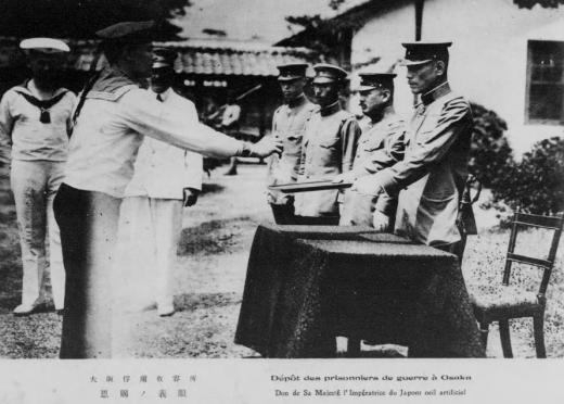 ドイツ兵捕虜大阪俘虜収容所恩賜の義眼1