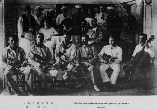 ドイツ兵捕虜大阪俘虜収容所娯楽1