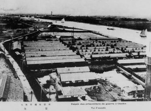 ドイツ兵捕虜大阪俘虜収容所1