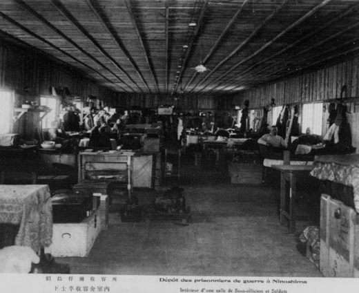 ドイツ兵似島捕虜収容所下士卒収容舎1