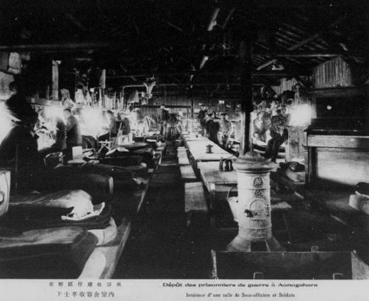 ドイツ兵青野原捕虜収容所下士卒収容舎1