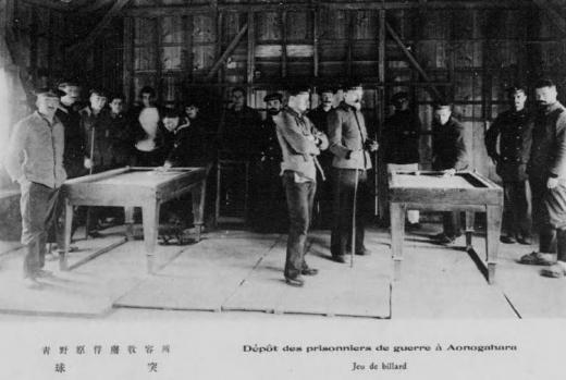 ドイツ兵捕虜青野原俘虜収容所ビリヤード1