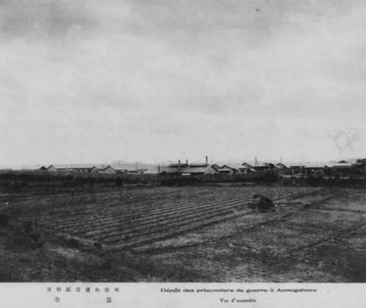 ドイツ兵捕虜青野原俘虜収容所1