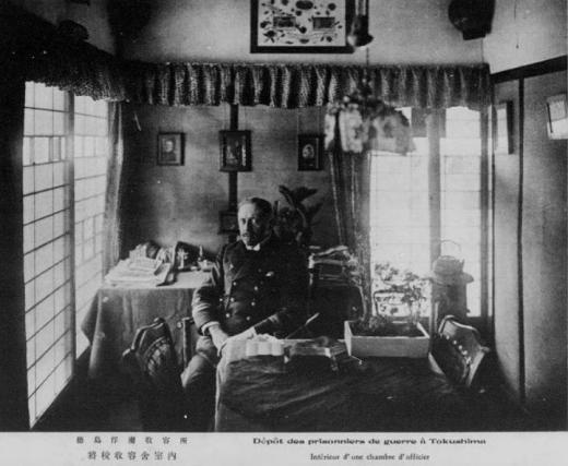 ドイツ兵捕虜徳島俘虜収容所将校用官舎1