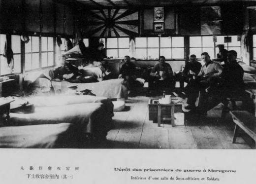 ドイツ兵捕虜丸亀俘虜収容所下士官収容舎旭日旗1