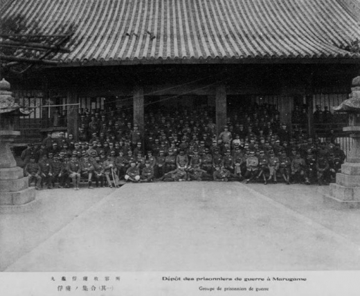 ドイツ兵捕虜丸亀俘虜収容所1