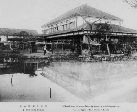 ドイツ兵捕虜松山俘虜収容所下士官収容舎1