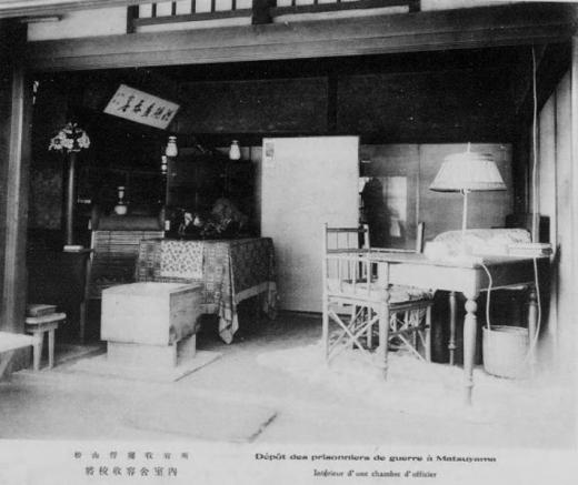 ドイツ兵捕虜松山俘虜収容所将校用官舎1