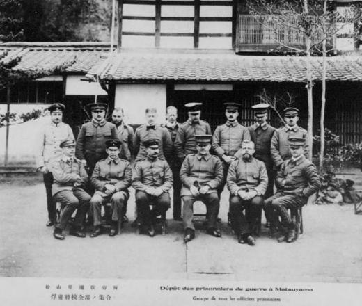 ドイツ兵捕虜松山俘虜収容所1