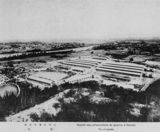 ドイツ兵捕虜坂東俘虜収容所1