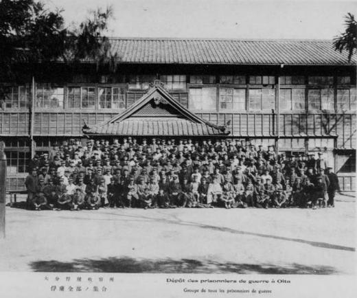 ドイツ兵捕虜大分収容所1