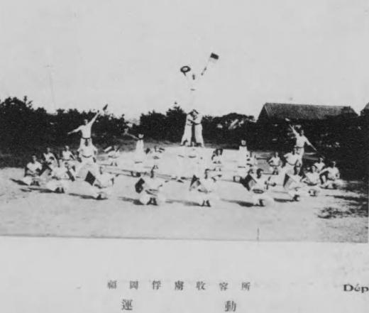 ドイツ兵捕虜福岡収容所体操1