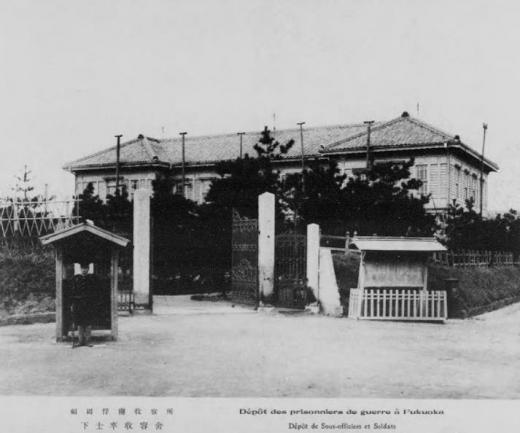 ドイツ兵捕虜福岡収容所下士卒収容舎1