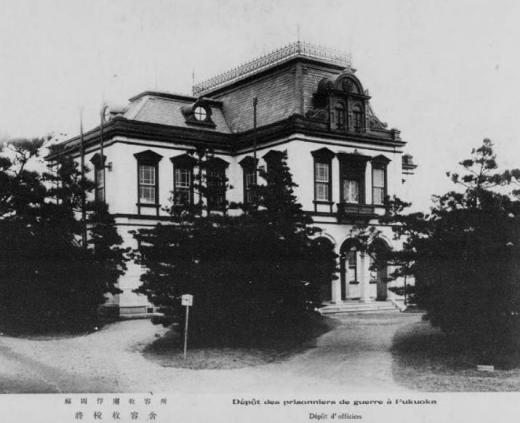ドイツ兵捕虜福岡収容所将校収容舎1
