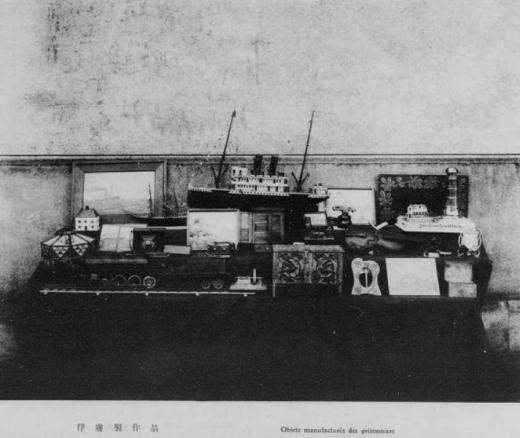 ドイツ兵捕虜久留米収容所捕虜製作品1