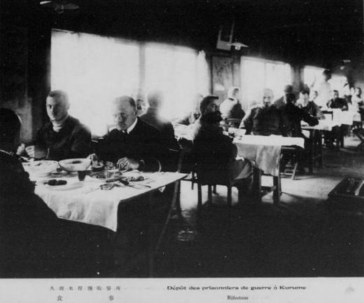 ドイツ兵捕虜久留米収容所下士卒用収容舎食事1