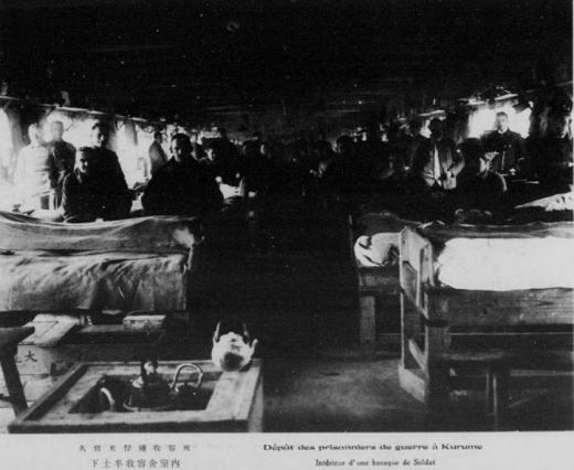 ドイツ兵捕虜久留米収容所下士卒用収容舎室内1