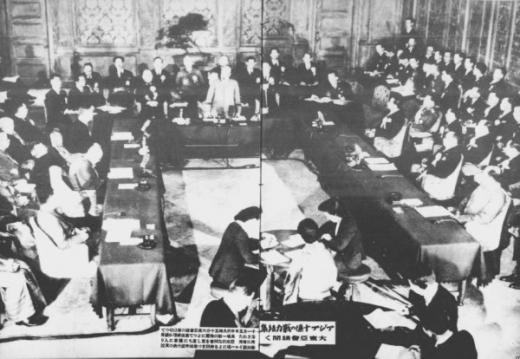 大東亜会議2_600