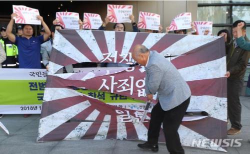 旭日旗を切り裂く朝鮮人2